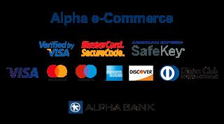 Alpha ecommerce logos